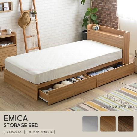 送料無料 EMICA(エミカ) 収納付きベッド ベッド...