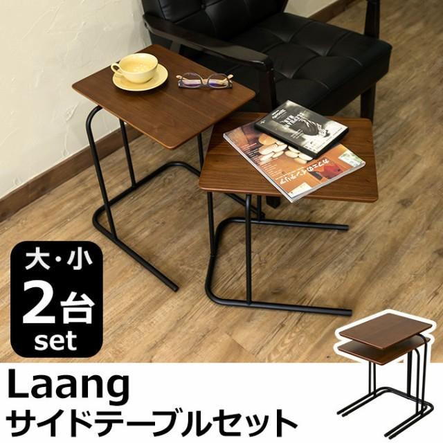 【送料無料】ソファテーブル ベット 机 サイドテ...