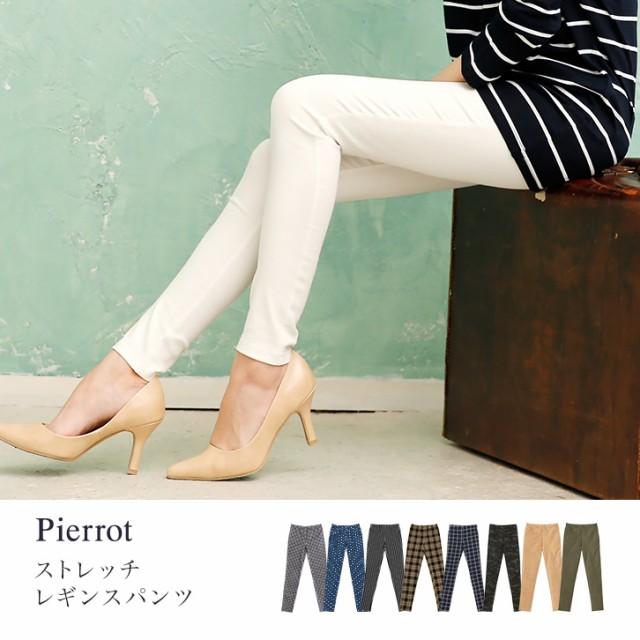 【送料無料】Pierrot(ピエロ)★★★モール1位[S-L...