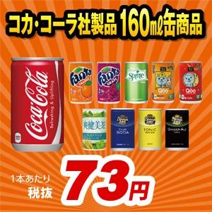 【30本×2ケース】【最安に挑戦!1本73円へ】【よ...