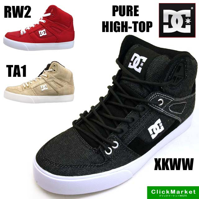 ディーシーシューズ DC Shoes PURE HIGH-TOP WC T...