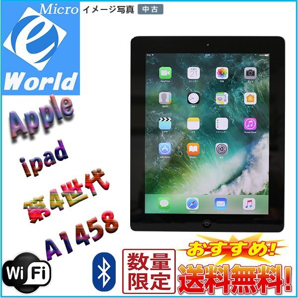 中古美品 アップル Apple iPad 第4世代 A1458 MD5...