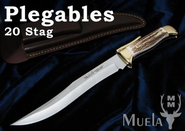 Muela/ムエラ PG-20A ロングブレードフォルダー 2...
