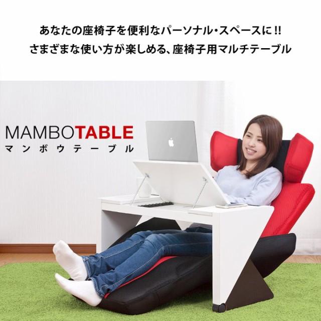 マンボウテーブル AB-80MB 送料無料
