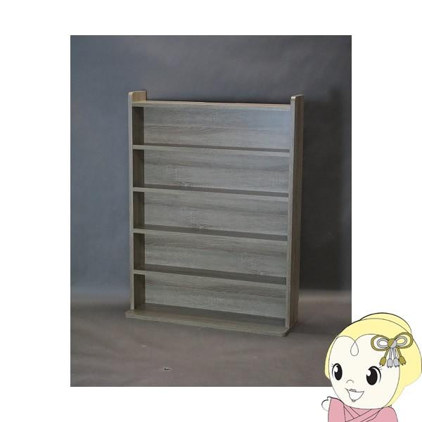 サンニード 文庫専用本棚 DAKE7521 全3色 送料...