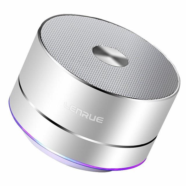 Lenrue Bluetooth ワイヤレススピーカー 高音質 ...
