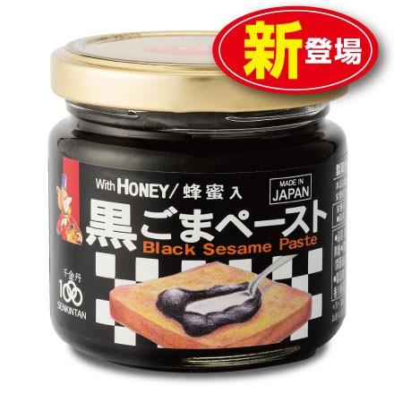 【新登場】千金丹ケアーズ 黒ごまペースト(蜂蜜...