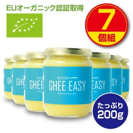 【新登場・送料無料】GHEE EASY ギー・イージー(...