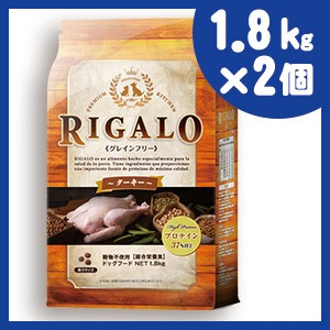 RIGALO リガロ ハイプロテイン ターキー 1.8kg×2...