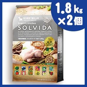 SOLVIDA ソルビダ 室内飼育7歳以上用 1.8kg×2個...