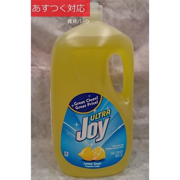 食器用洗剤 ウルトラジョイ 2.66L
