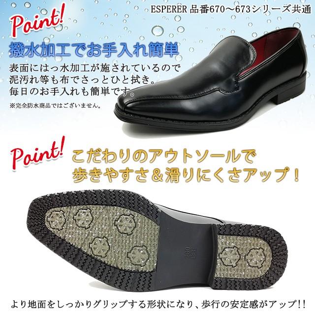 ≪新卒・就活≫機能靴【ESPERER】外羽根ストレー...