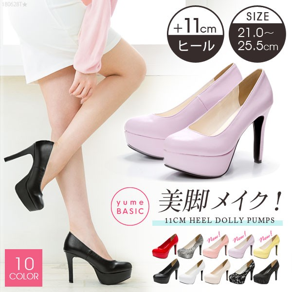 [11cmヒール美脚パンプス|NL|CL|CS||]【通販】【...