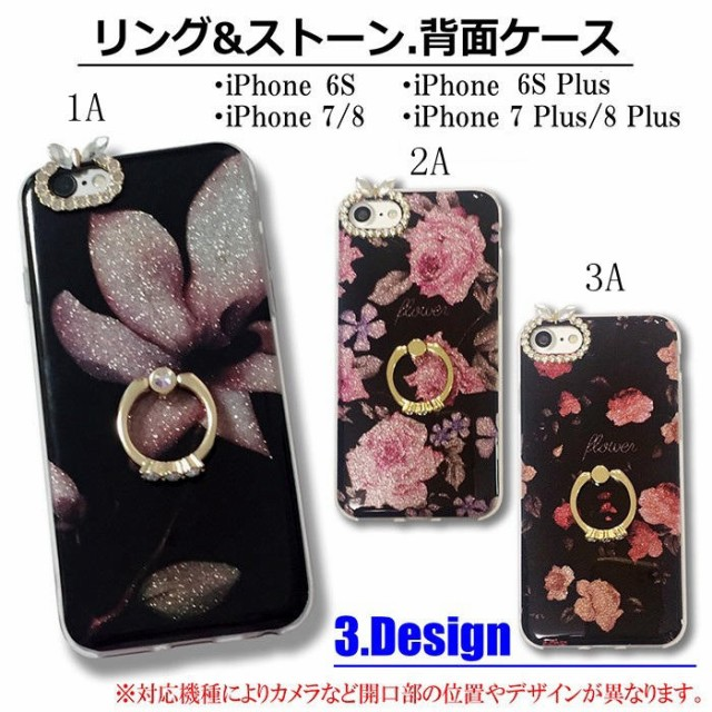 iPhone ケース iPhone7 iPhone8 スマホケース iPh...