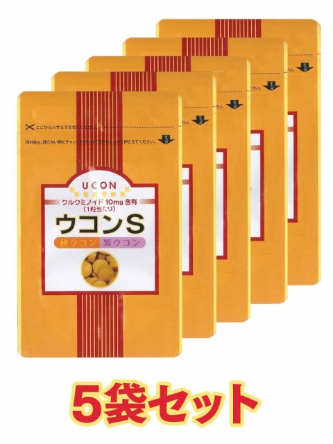 ウコンS(100粒×5袋)