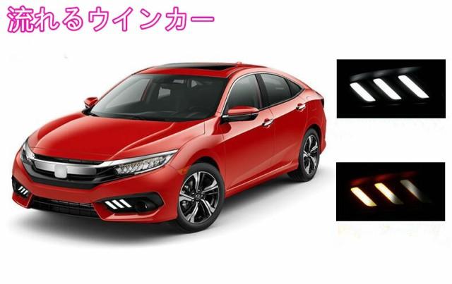 【ホンダ 新型シビック CIVIC FC1】専用 流れる...