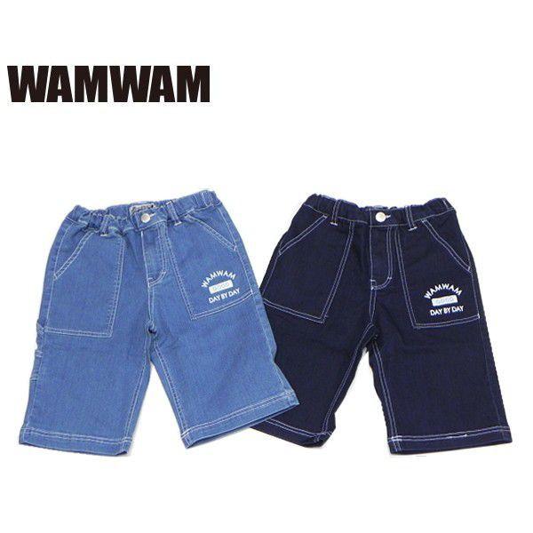 30%OFF セール 【返品・交換不可】 WAMWAM ワ...