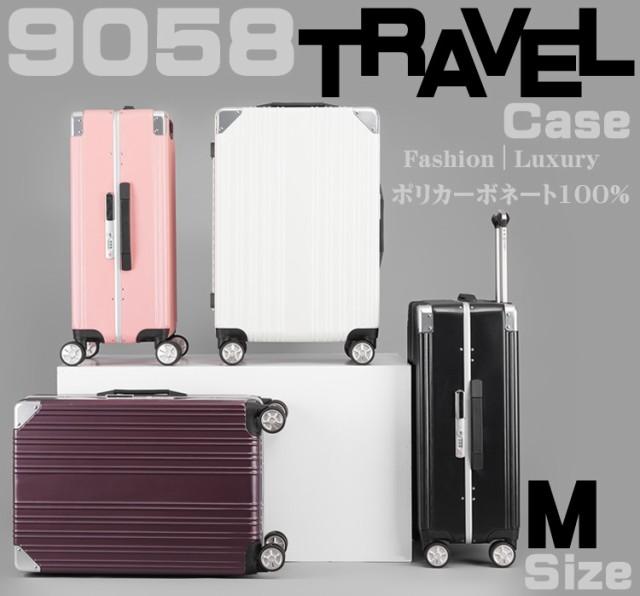 スーツケース 9058 キャリーバッグ Mサイズ 中型 ...