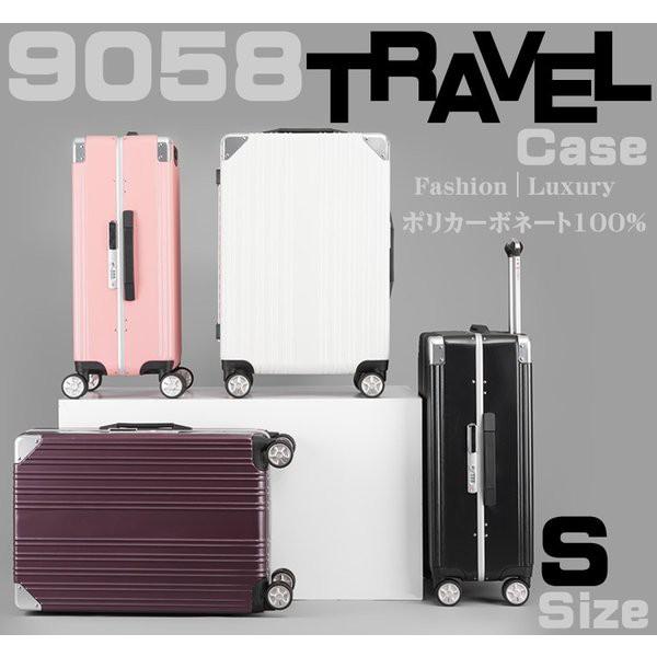 スーツケース 9058キャリーバッグ Sサイズ 中型 ...