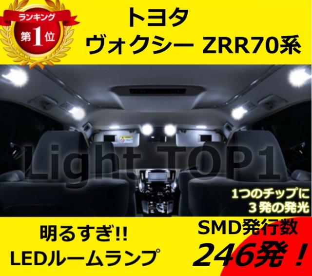 【メール便送料無料】ZRR70系 ヴォクシー  5点セ...