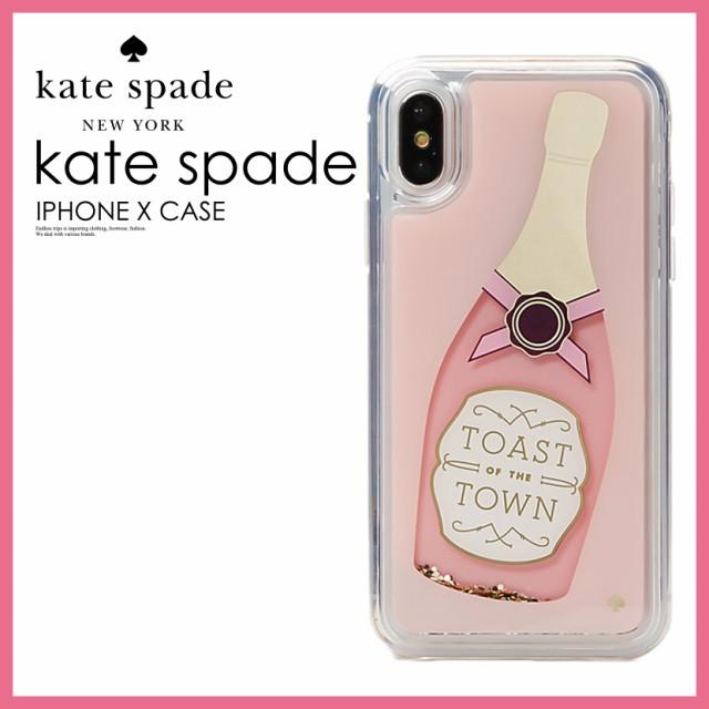 kate spade ケイトスペード CHAMPAGNE GLITTER IP...