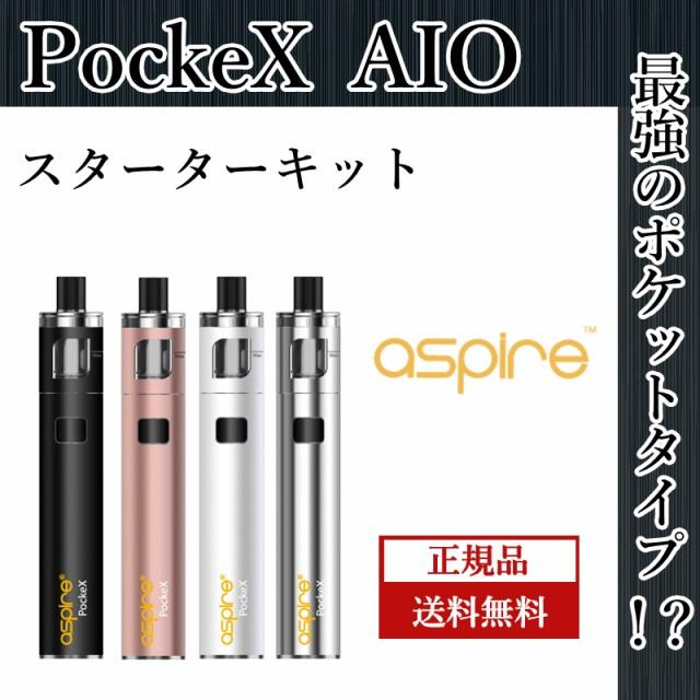 【正規品】Aspire PockeX AIO アスパイア ポケッ...
