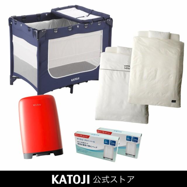 ポータブルベビーベッド おむつ替えテーブル付(ネ...