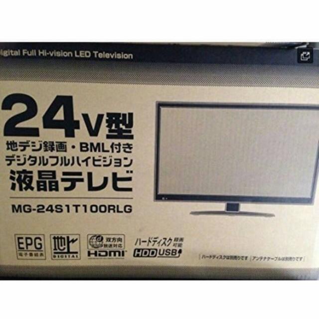 大特価 液晶テレビ 24インチ フルハイビジョン ...