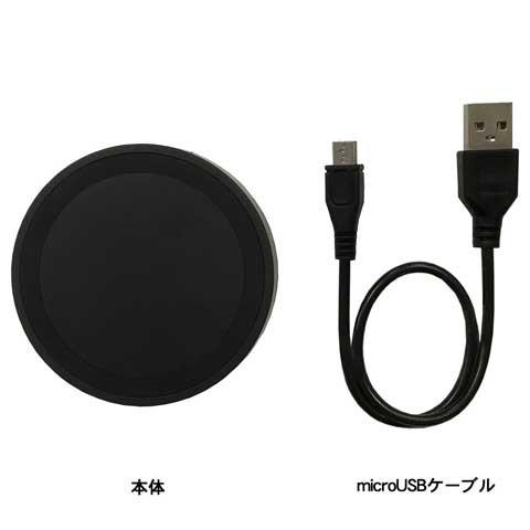 【送料無料】 スマホ用ワイヤレス充電器 Wireles...
