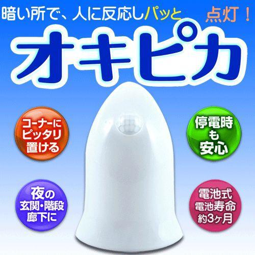 激安/LED6灯★ センサーライト/電池式/コーナーセ...