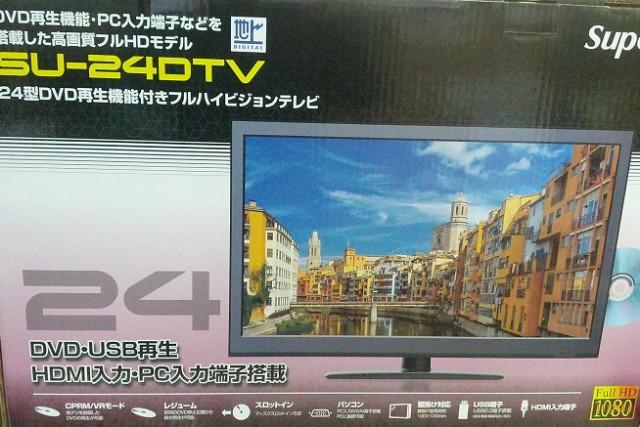 【送料無料】 液晶テレビ 24型 DVDプレイヤー搭載...