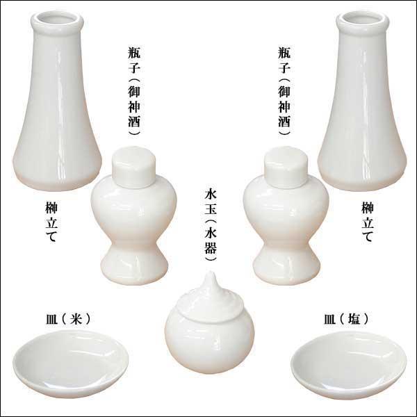 神具セット陶器7点セット サイズ小