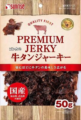 【サンライズ】ゴン太の牛タンジャーキー 50g...