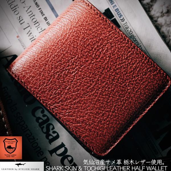 【送料無料】 シャークスキン/サドルレザー/サメ...