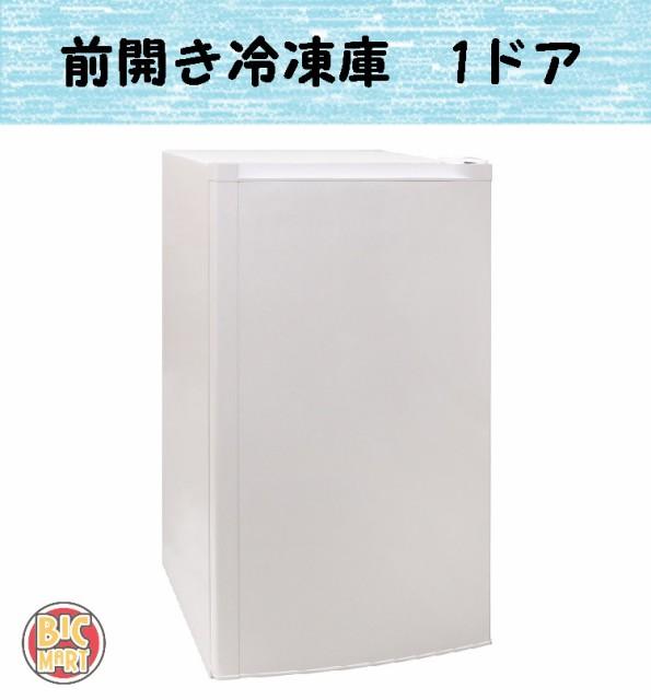 1ドア 前開き冷凍庫(114L) 四段引出し式 (ホワイ...