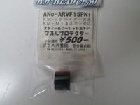 KM製KM-SFハイダー・KM-M14 マズルプロテクター...