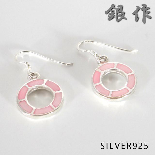 〔4pP001〕リング形ピアス(ピンク)