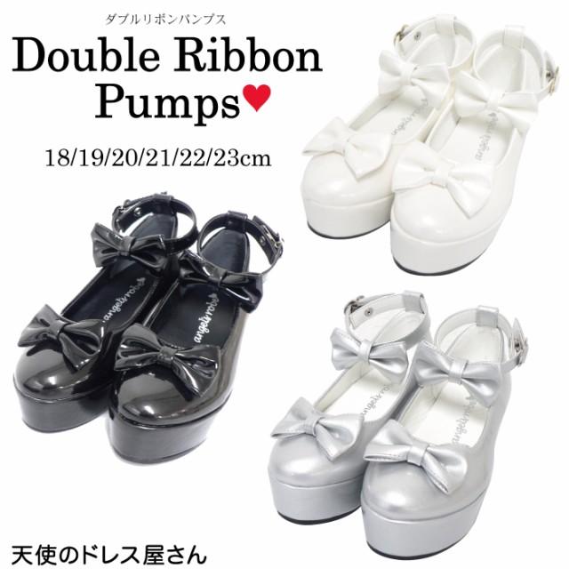 ダブルリボンパンプス 子供靴 全3色 18-23cm ≪ネ...
