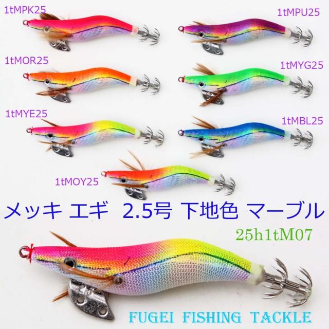 新型 エギ 2.5号 7本 セット【W20egi25h1tM07】ベ...