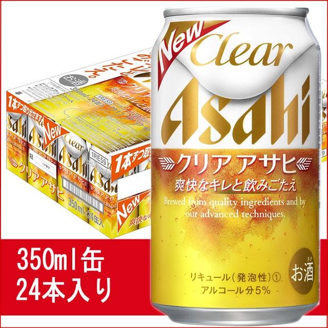 クリアアサヒ 350ml 24缶入り/アサヒビール/asahi...