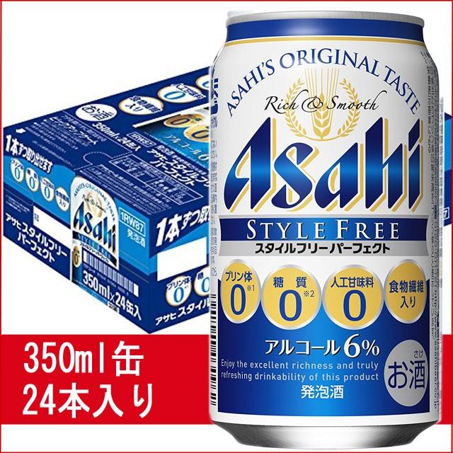 アサヒ スタイルフリー パーフェクト 350ml 24缶...