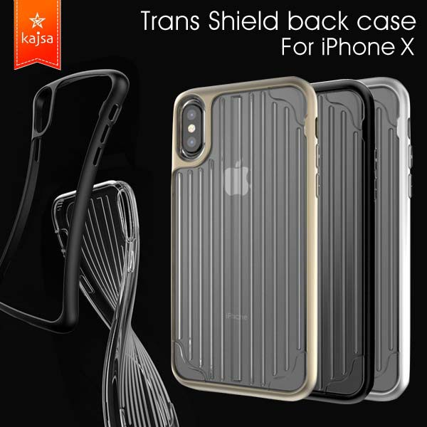 iPhoneX用 Kajsa カイサ Trans Shield Back case...