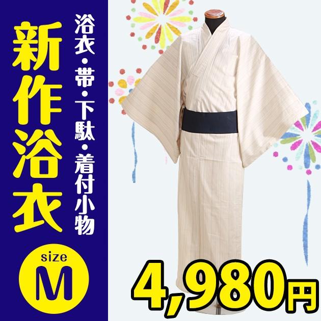 【浴衣 男性 レンタル】nt-my119 浴衣3点セット☆...