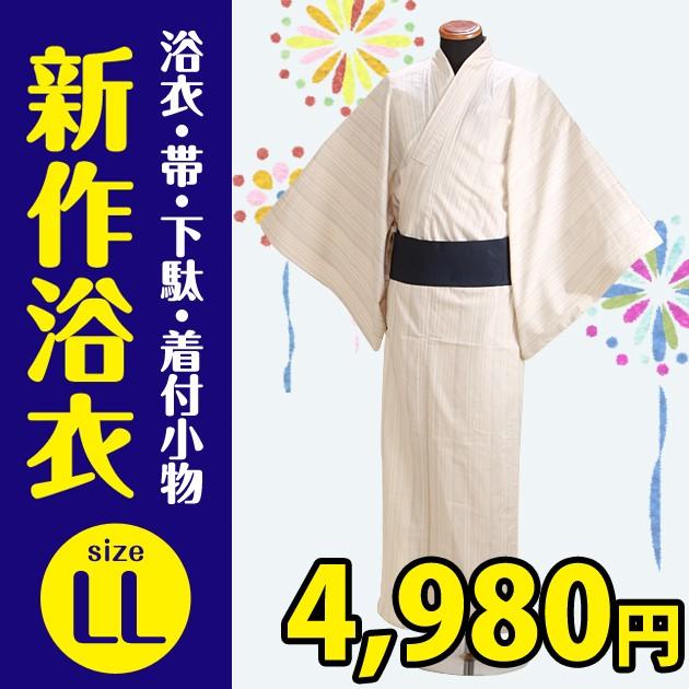 【浴衣 男性 レンタル】nt-my117 浴衣3点セット☆...