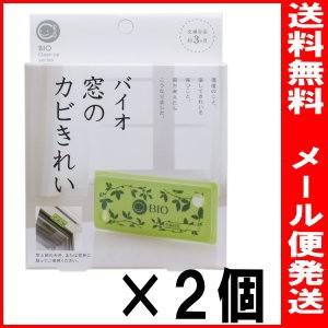 コジット バイオ窓のカビきれい 1個入×2個【...