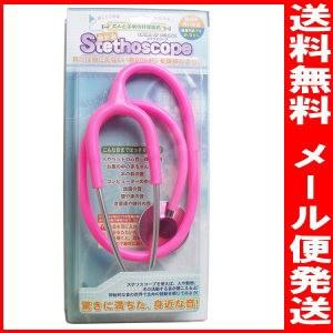 ステソスコープ 聴診器 ピンク CHO-4-03【...