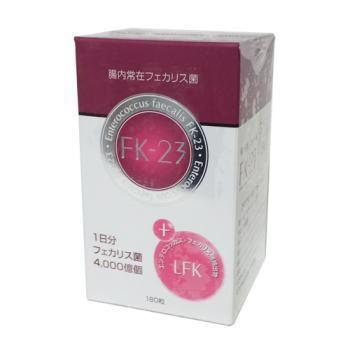 腸内常在フェカリス菌FK-23 180粒 2個セット