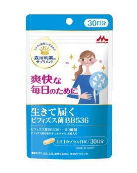 森永乳業 生きて届くビフィズス菌BB536 30カプセ...