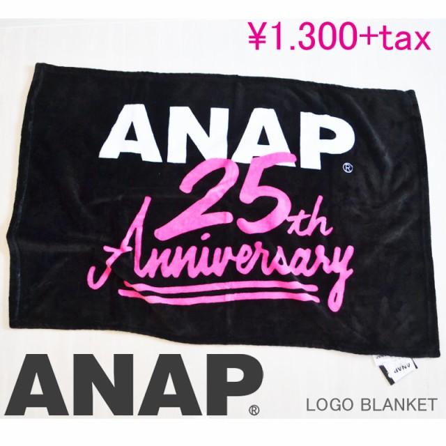 ANAP アナップ 『ANAP』25周年記念 スペシャル...