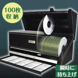【即日発送】 100枚CD&DVDセレクター ディスク...